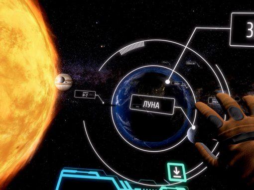 VR-курс: Астрономия для школьников