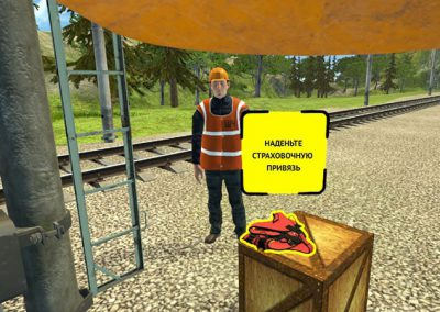 VR-тренажер: Работа на высоте