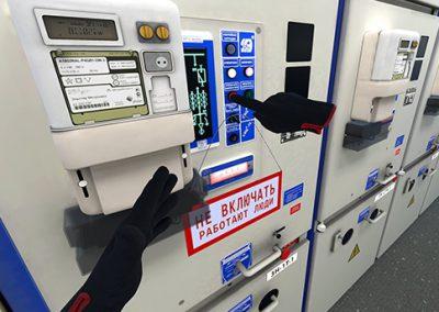VR-тренажер для энергетиков