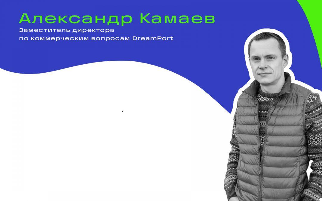 Dreamport на образовательной платформе SKLAD